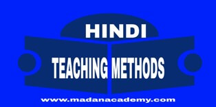HINDI PEDAGOGYTEACHING METHODS FOR CTET-UPTET IN PDF