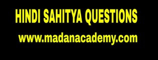 hindi sahiya questions for ctet uptet in pdf